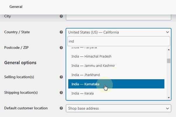 Indian Rupee Symbol WordPress